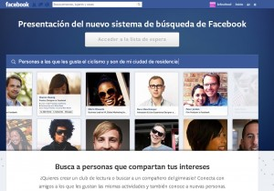El Facebook Graph Search ya es una realidad